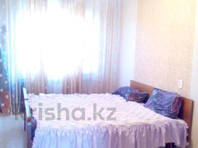 3-комнатная квартира, 58.9 м², 5/5 эт., Кабанбай батыра 126 за 8.5 млн ₸ в Усть-Каменогорске — фото 9