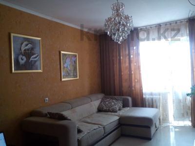 3-комнатная квартира, 58.9 м², 5/5 эт., Кабанбай батыра 126 за 8.5 млн ₸ в Усть-Каменогорске