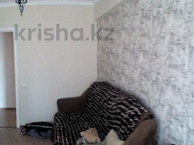 3-комнатная квартира, 58.9 м², 5/5 эт., Кабанбай батыра 126 за 8.5 млн ₸ в Усть-Каменогорске — фото 12