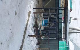 7-комнатный дом, 200 м², 7 сот., Павлова — Садовая угол каират рыскулбекова за 20 млн ₸ в Актобе, мкр 11