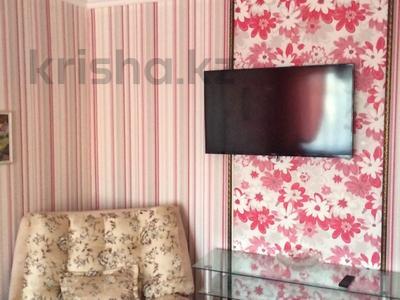 1-комнатная квартира, 33 м², 6/9 эт. посуточно, Кутузова 42 — Толстого за 5 000 ₸ в Павлодаре