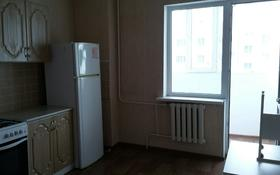 1-комнатная квартира, 45 м², 4/5 этаж, Жабаева 12/2 за 11.8 млн 〒 в Нур-Султане (Астана), Алматы р-н