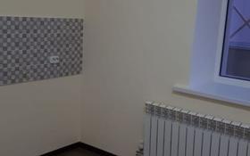 2-комнатная квартира, 70 м², 6/9 этаж, Нажимеденова 16А за 23.3 млн 〒 в Нур-Султане (Астана), Алматинский р-н