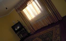 5-комнатный дом, 175 м², 3.75 сот., Жана куат за 14.9 млн ₸ в Жана куате