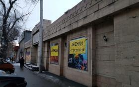 Здание, Сейфуллина — Маметовой площадью 1500 м² за 2.5 млн 〒 в Алматы, Алмалинский р-н