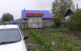 5-комнатный дом, 60 м², 8 сот., Центральная 1 — Бажова за 3.8 млн ₸ в Усть-Каменогорске