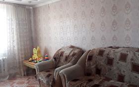 4-комнатный дом, 70 м², 5 сот., улица Косанова 91 — Сейфуллина за 10 млн 〒 в Семее