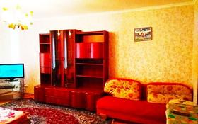 1-комнатная квартира, 62 м², 3/9 эт. посуточно, Тайманова 58 — Кулманова за 10 000 ₸ в Атырау