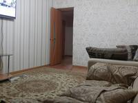 2-комнатная квартира, 57 м², 4/6 этаж