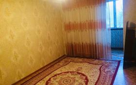 1-комнатная квартира, 33 м², 3/5 этаж помесячно, Монтожная 10 А — Майлин за 90 000 〒 в Алматы, Турксибский р-н