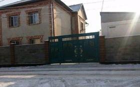 5-комнатная квартира, 7777 м², 2/2 эт., В Микр Арай за 26 млн ₸ в