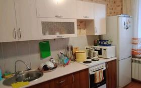 1-комнатная квартира, 40 м², 2/5 этаж помесячно, улица Кокжал Барака 2 за 75 000 〒 в Усть-Каменогорске