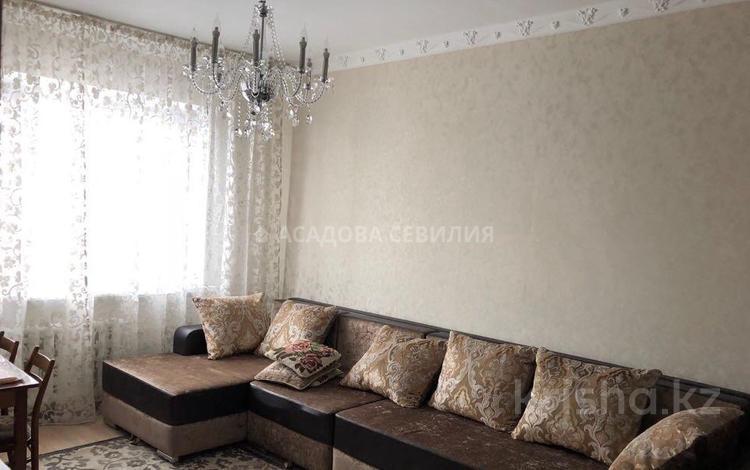 3-комнатная квартира, 72 м², 8/8 этаж, мкр Коктем-1, Коктем 1 за 35 млн 〒 в Алматы, Бостандыкский р-н