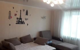1-комнатная квартира, 38 м², 4/5 эт. посуточно, Ауезова 238 за 6 000 ₸ в Кокшетау