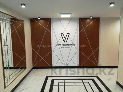1-комнатная квартира, 48.9 м², 7/8 этаж, Бокейхана 38 за 19.6 млн 〒 в Нур-Султане (Астана), Есиль р-н