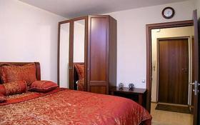 1-комнатная квартира, 58 м² по часам, Привокзальный за 700 〒 в Атырау