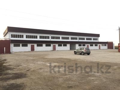 Здание, Абая площадью 2000 м² за 500 ₸ в