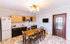 3-комнатная квартира, 125 м², 4/9 этаж, Ахмета Байтурсынова за 38.5 млн 〒 в Нур-Султане (Астана), Алматы р-н