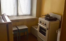 1-комнатная квартира, 32.5 м², 6/9 эт., Торайгырова за 5 млн ₸ в Павлодаре