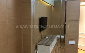 4-комнатная квартира, 165 м², 4/8 этаж помесячно, Сатпаева 4А — проспект Назарбаева за 800 000 〒 в Алматы, Алмалинский р-н