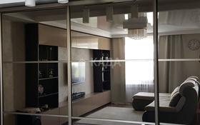 3-комнатная квартира, 64 м², 5/5 этаж, Кабанбай батыра 95 за 14.8 млн 〒 в Усть-Каменогорске