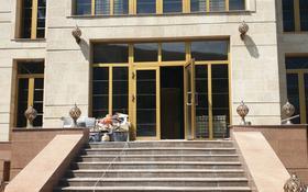 Здание площадью 1800 м², Радлова за 700 млн 〒 в Алматы, Медеуский р-н