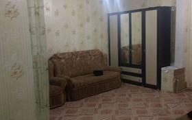 1-комнатная квартира, 30 м², 4/5 этаж помесячно, Лесная Поляна 8 за 60 000 〒 в Косшы