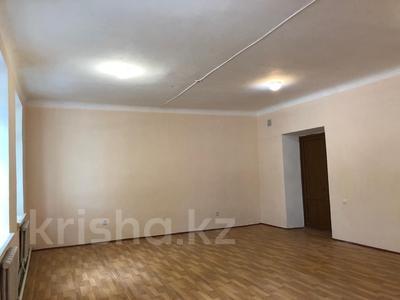 Офис площадью 43 м², Пушкина 90 — Койгельды за 7 300 〒 в  — фото 3