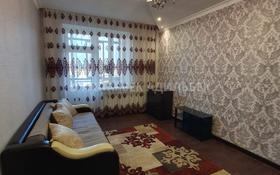 2-комнатная квартира, 77 м², 11/16 этаж помесячно, проспект Республики 7/2 за 170 000 〒 в Нур-Султане (Астана)