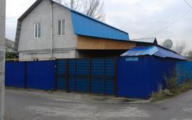 4-комнатный дом, 120 м², 4 сот., Бурундайская 151 за 18.8 млн 〒 в Алматы, Турксибский р-н