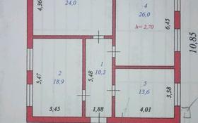 4-комнатный дом, 92.8 м², 12 сот., Арай 94/96 за 14 млн 〒 в Баскудуке