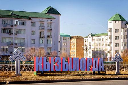 Новости: Вчесть Назарбаева назовут новый микрорайон вКызылорде