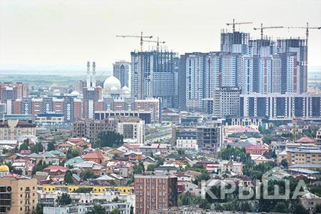Новости: Названы пять городов РК с самым дешёвым жильём