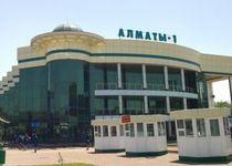 Новости: В Алматы вновь столкнулись поезда
