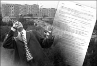 Статьи: Как продать или купить жилье  через агентство