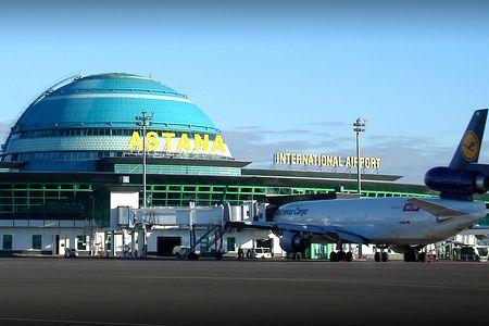 Новости: В аэропорту Астаны появится новый терминал