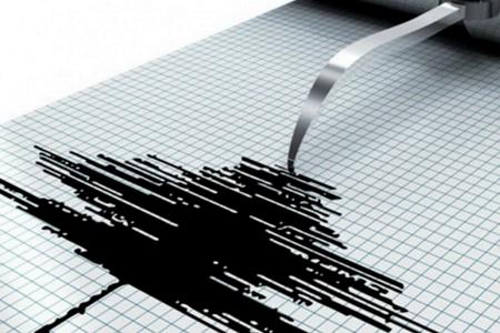Новости: Неподалёку от Алматы произошло землетрясение