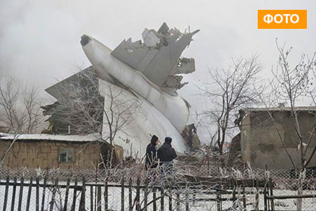 Новости: В Кыргызстане самолёт упал на жилые дома