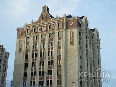 Жилой комплекс England в Астана