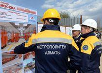 Новости: Алматы: новые станции метро «оденут скромнее»