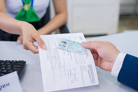 Новости: Жители Астаны, Алматы иШымкента могут поменять удостоверение влюбом ЦОНе своего города