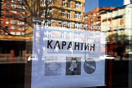 Новости: Карантинные меры вРК ужесточили надве недели