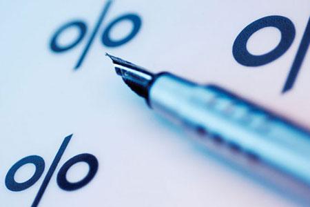 Новости: Казахстанские банки оштрафованы занезаконные комиссииипроценты