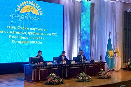 Новости: Алматинцам выдадут премии ко Дню независимости