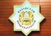 Новости: Астана: прокуратура не встала на сторону дачников