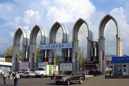 Новости: Выставочный комплекс «Атакент» поменяет облик