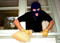Новости: Двух алматинцев подозревают в квартирных кражах