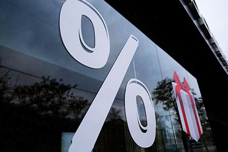 Новости: Кредиты по«7-20-25» выдают только два иззаявленных семибанков