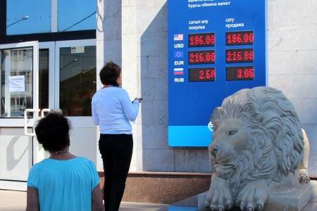 Новости: Курс доллара подпрыгнул до потолка