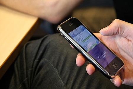 Новости: О долгах по налогам на недвижимость можно узнать через SMS